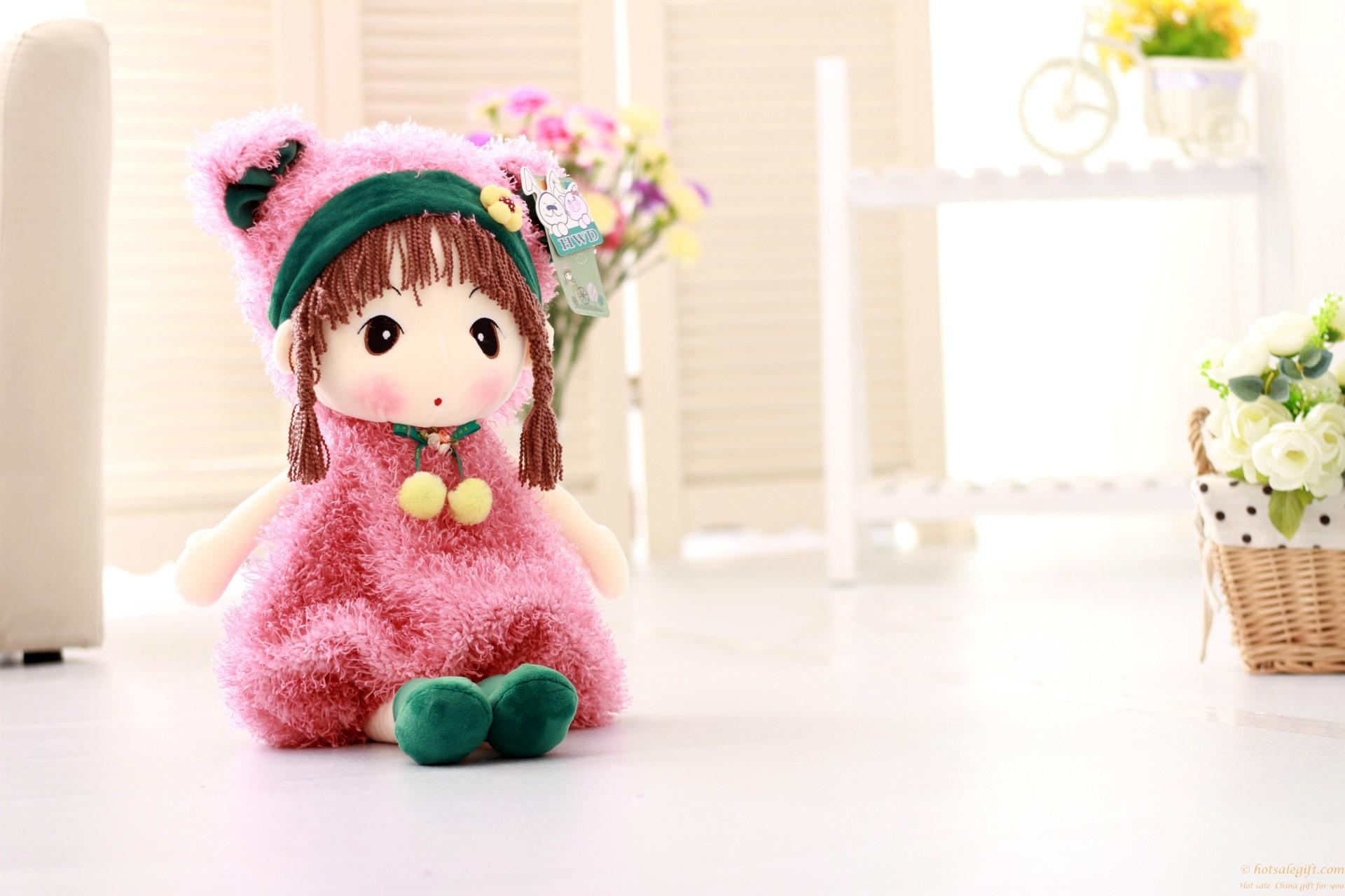 Кукла подарок на день рождения