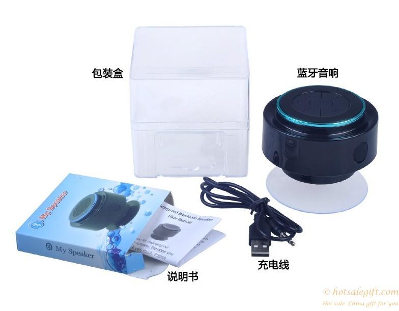 bluetooth högtalare vattentät